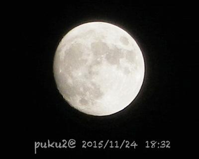 moon151124-s.jpg