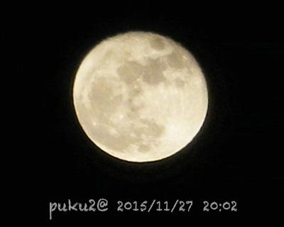 moon151127s.jpg