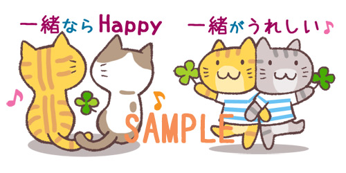 sample-line.jpg