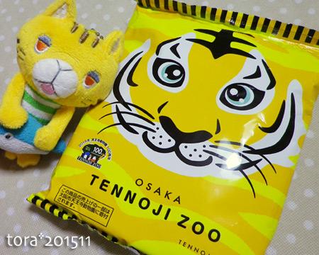 zoo15-11-01.jpg