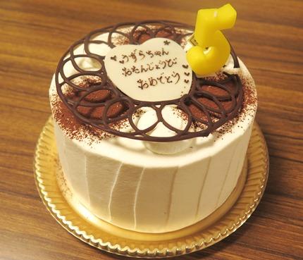 15)うじゅたんの5歳のケーキ