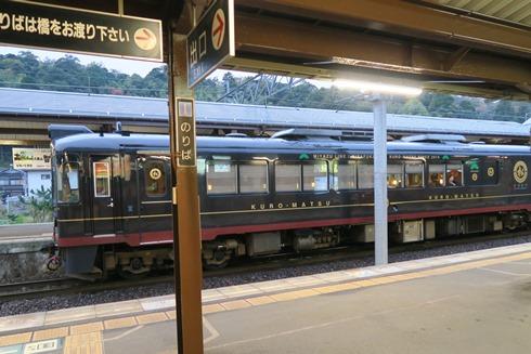 26)タンゴ鉄道くろまつ