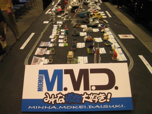 HME2015 の MMD の2