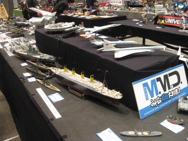 HME2015 の MMD の4