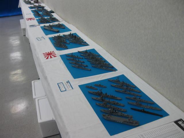 第六回 北の艦船模型展 の1