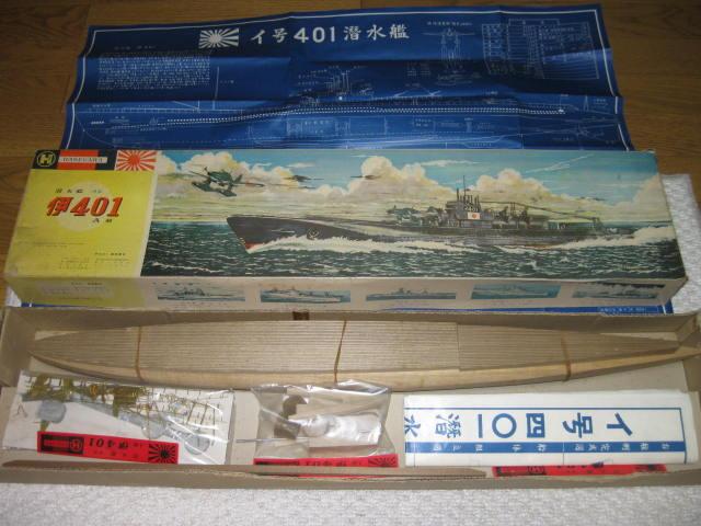 ハセガワ 伊401 A級 ソリッドモデル