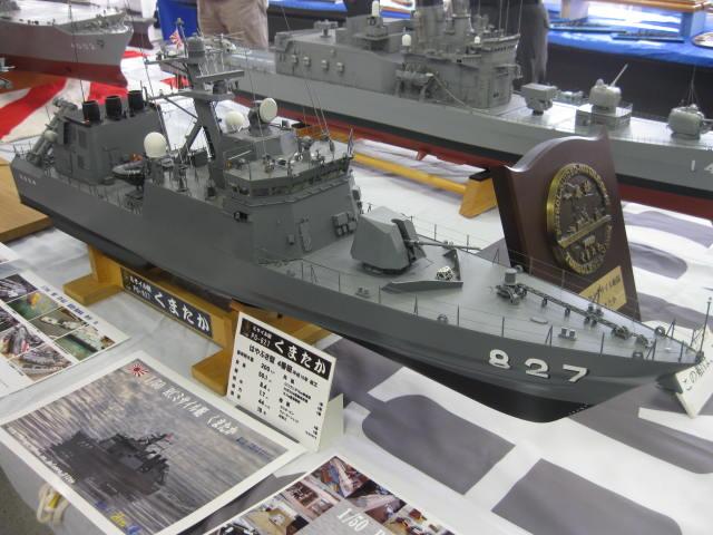 第六回 北の艦船模型展 の3