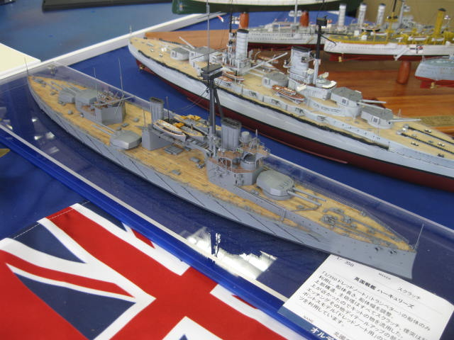第六回 北の艦船模型展 の5