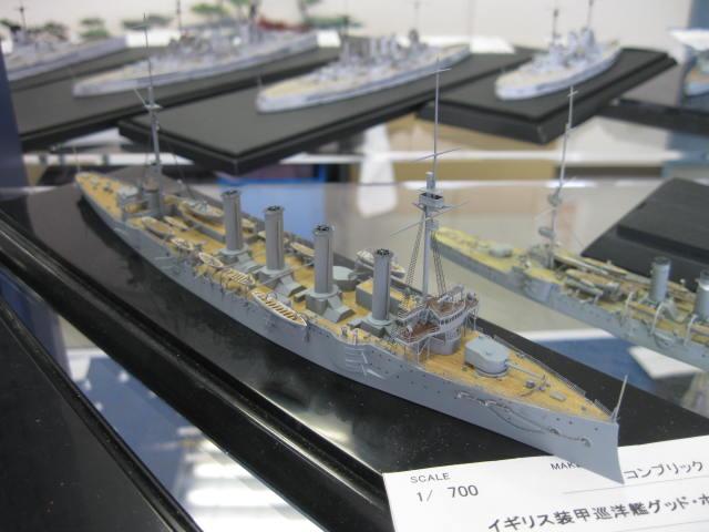 第六回 北の艦船模型展 の6