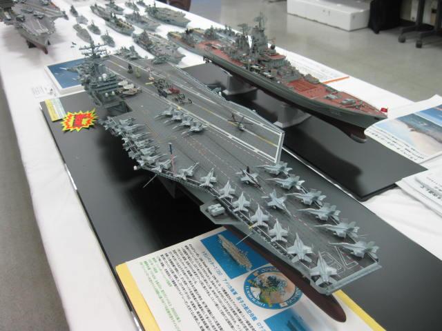 第六回 北の艦船模型展 の7
