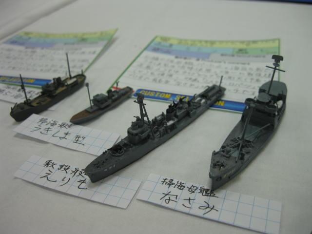 第六回 北の艦船模型展 の8