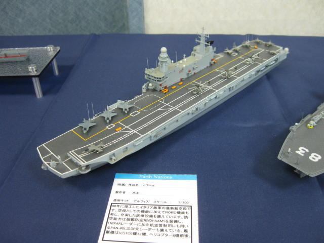 第六回 北の艦船模型展 の9
