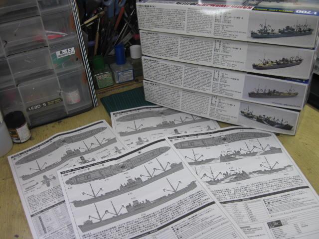 神川丸型貨物船・・・