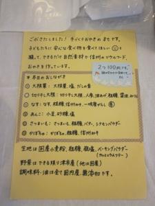 15-10宙結び (17)
