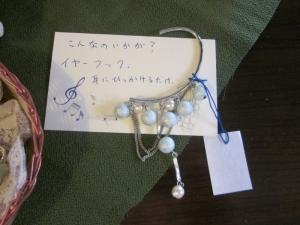 15-10宙結び (36)