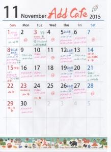 15-11予定