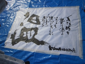 15-11-3笑市&書・アートパフォーマンス (62)