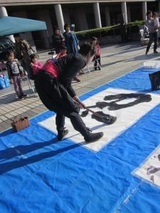 15-11-3笑市&書・アートパフォーマンス (197)