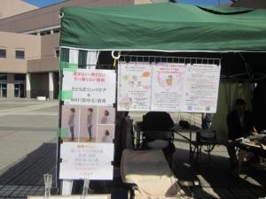 15-11-3笑市&書・アートパフォーマンス (28)