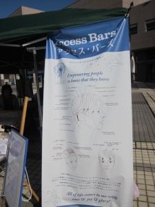 15-11-3笑市&書・アートパフォーマンス (30)