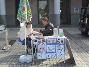 15-11-3笑市&書・アートパフォーマンス (33)