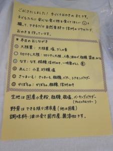 15-11宙結び2 (25)