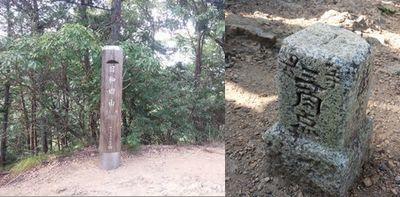 11_日和田山山頂