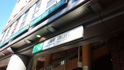 151025_1_恵比寿駅