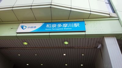 15_多摩川コンテスト1