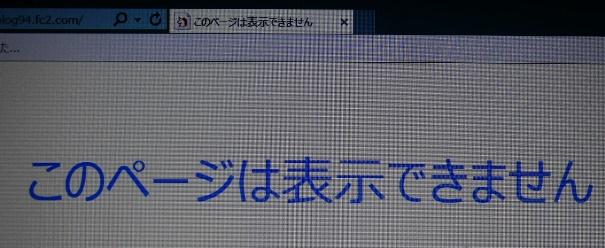 P1020802_20150909093101217.jpg