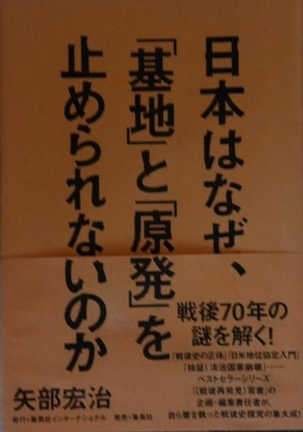 P1120724.jpg