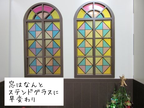 20151130002.jpg