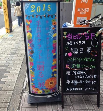 20150929_4.jpeg