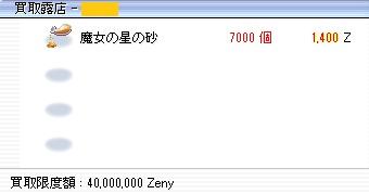 ro0380.jpg