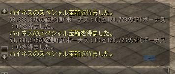 95_2015111901102362b.jpg