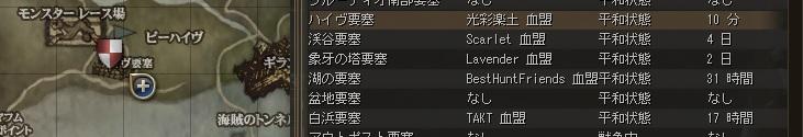 haibu_201510200116061e0.jpg