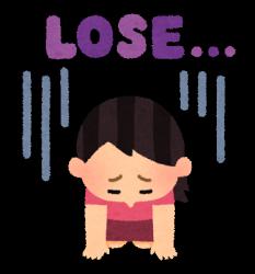 pose_lose_girl.png