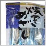 焼きめざしだよ!げん玉MONOW10/23