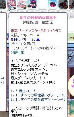 rate19.jpg