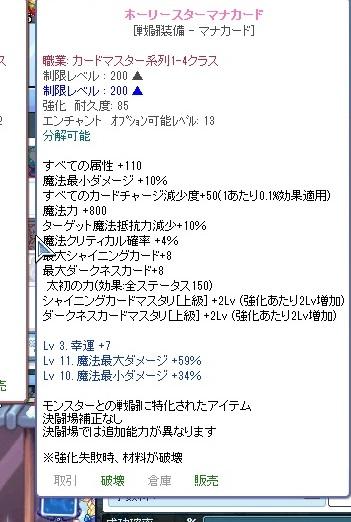 rate47.jpg