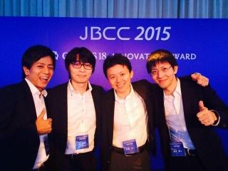 JBCC2015_1028.jpg