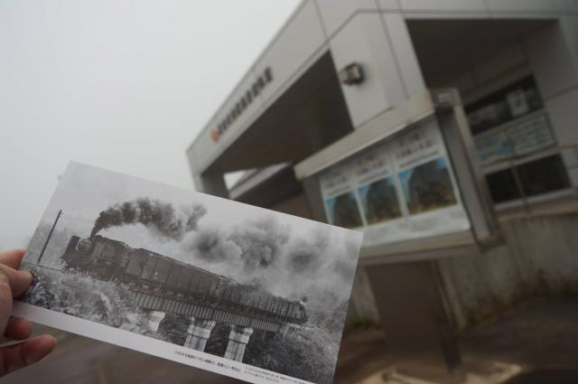 塚原さんから頂いた写真と南牧村美術民俗資料館