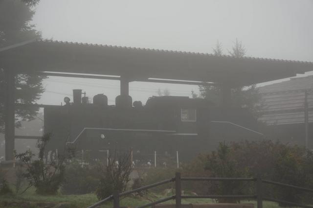 霧の中のC56 96