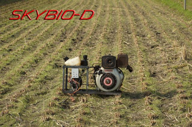 タンボにてSKYBIO-D 試運転中バイオディーゼル発電機