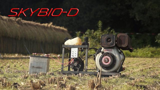 タンボにてSKYBIO-D バイオディーゼル発電機、試運転中