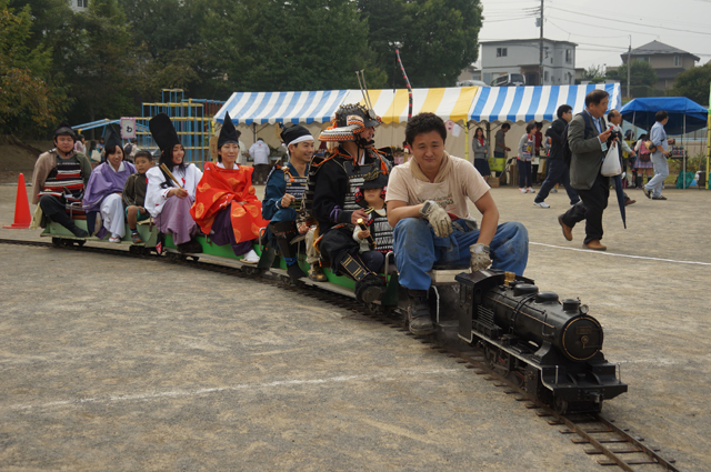 武将の乗った汽車に乗る
