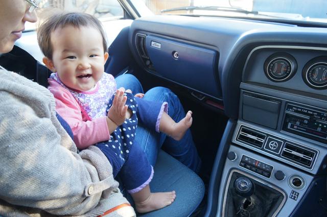 ルーチェの中で笑う娘