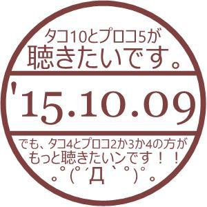 20151009.jpg