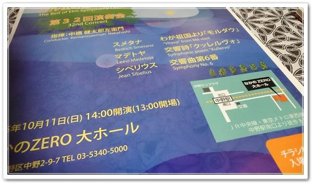 2DSC_0442a.jpg