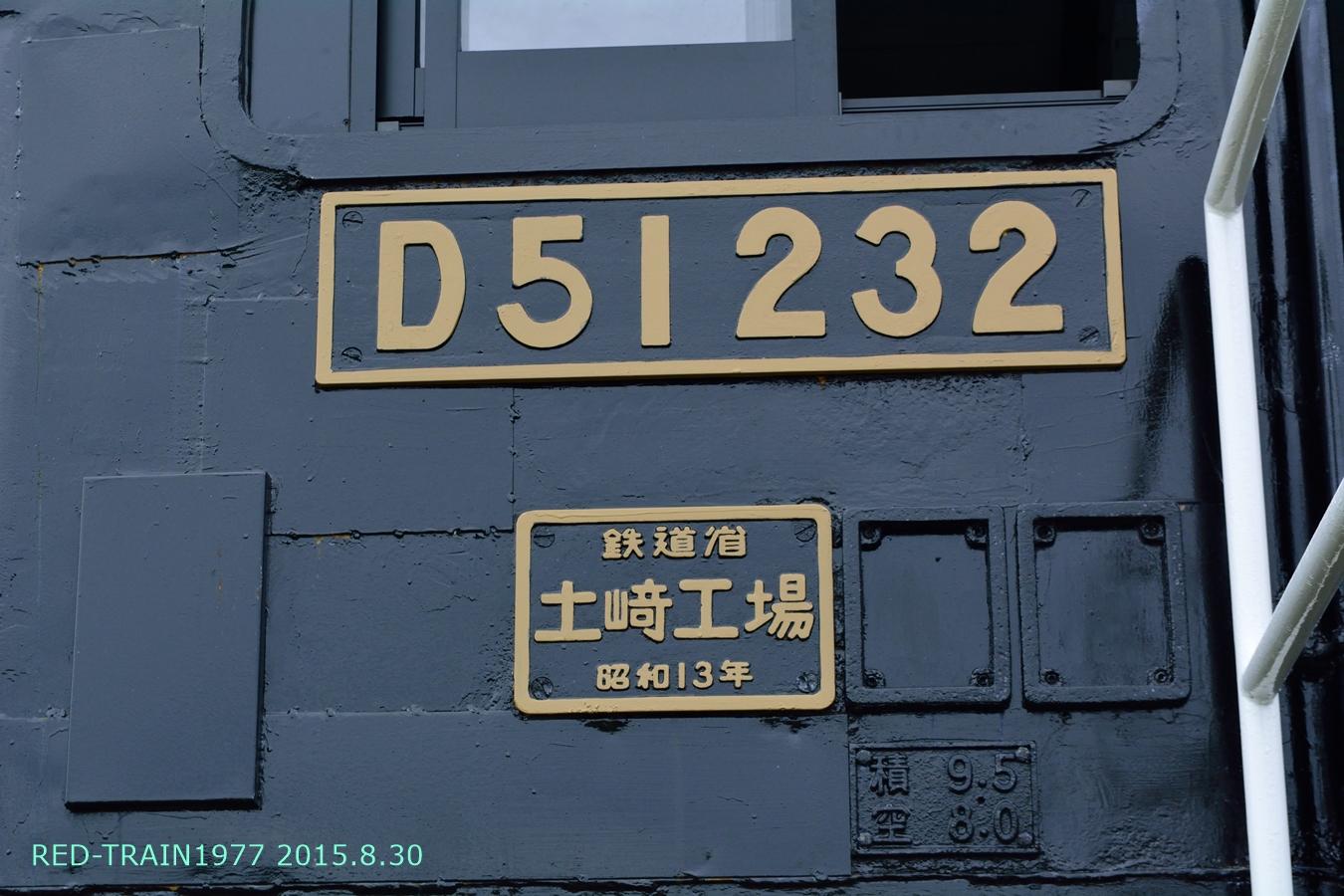 aDSC_2085.jpg